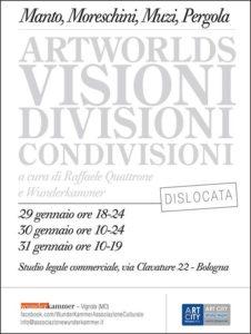 artworlds2